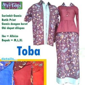 Sar-GamToba-230rb