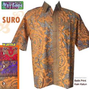 suro-64rb